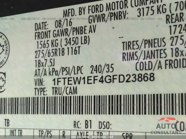 FORD F-150 2016 - 1FTEW1EF4GFD23868