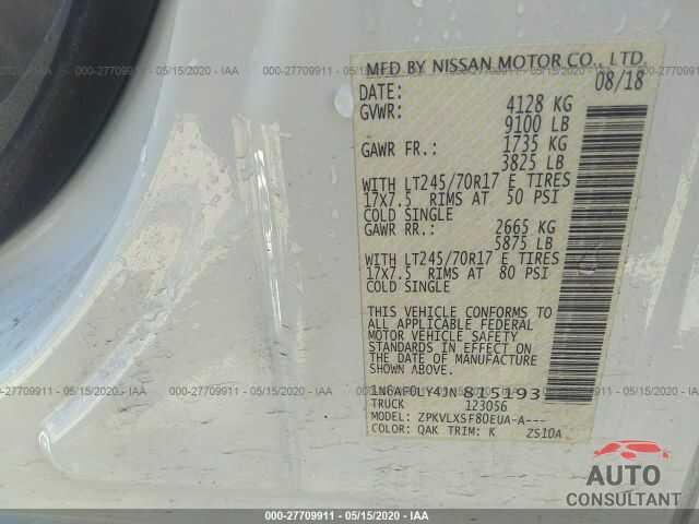 Nissan NV 2018 - 1N6AF0LY4JN815193